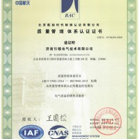 ISO9000认证适用行业,认证体系都有哪些?