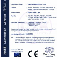 CE认证是什么?如何办理?