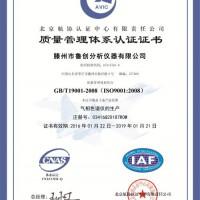 如何申请ISO9000认证?济南