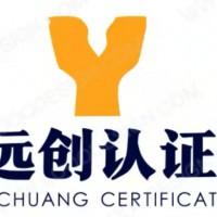 1月21-22日 青岛《智能化仓储及物流管理》培训