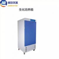 LRH-300F生化培养箱 不锈钢内胆