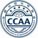 CCAA考试联盟