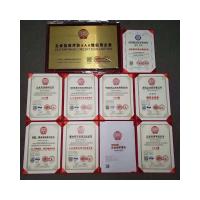 AAA企业信用认证的7证一牌是什么